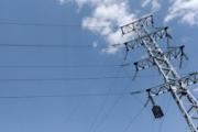 МРСК Северного Кавказа планирует увеличить трансформаторную мощность до 2018 года на 1000 МВА